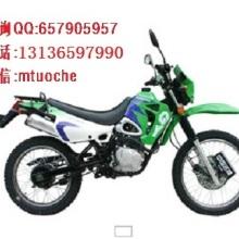 供应宗申越野LZX125GY两轮摩托车