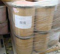 河北厂家回收树脂地址  浙江化工染料上门回收