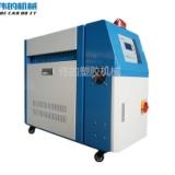 12KW运油式模温机 油式模温机 伟的塑胶 WD-12OL 模具温度控制机 12KW运油式模温机 12KW运油式
