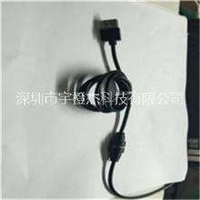 供应磁铁公母座连接器插头插座
