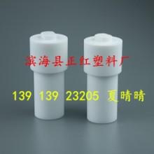 COD微波消解仪-化学需氧量-消解罐