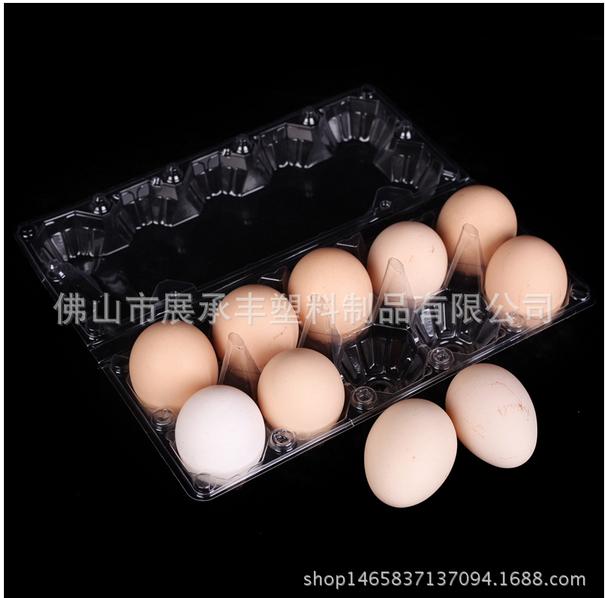 鸡蛋托 鸡蛋托厂家 佛山鸡蛋托供销商 佛山鸡蛋托价格 佛山鸡蛋托多少钱   鸡蛋托批发
