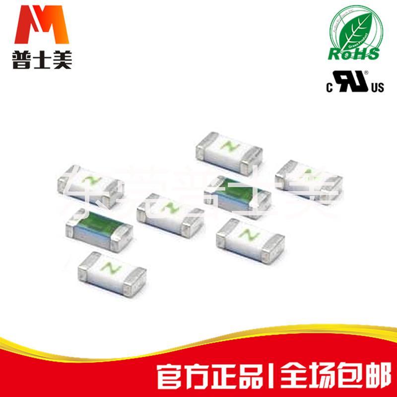 保险丝1206.6.45V通过UL环保产品免费送样