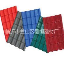 厂家直销山东聊城品恒瑞痕合成树脂瓦屋面瓦防腐瓦PVC树脂瓦图片