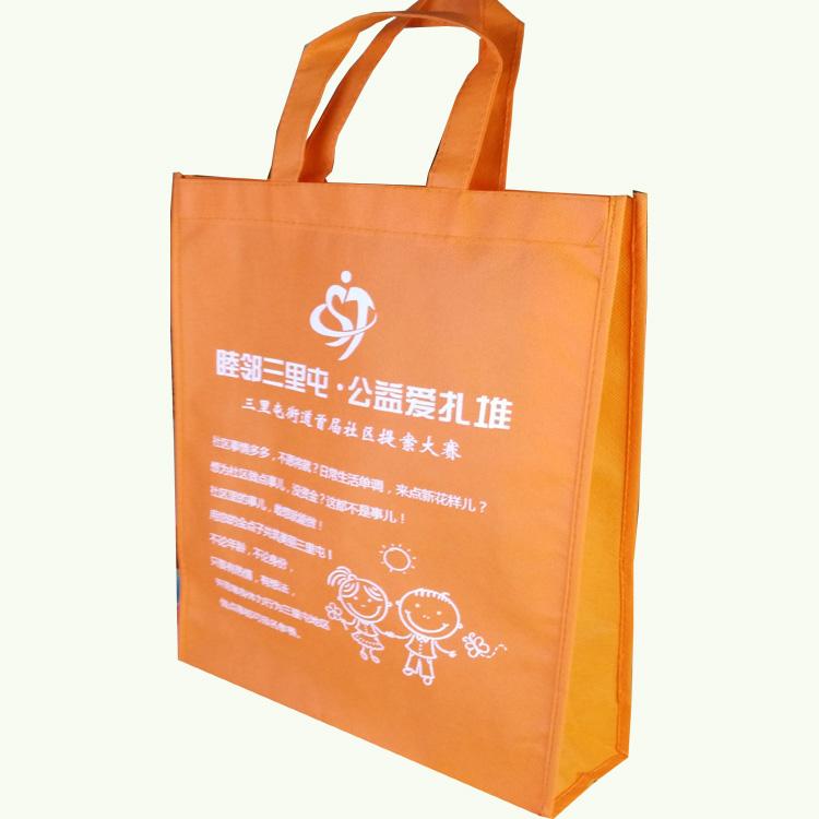 环保购物袋 促销礼品袋 无纺布袋 无纺布袋生产厂家  手提袋报价 彩印覆膜袋子厂家