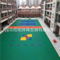 幼儿园悬浮式拼装地板 黑龙江幼儿园悬浮拼装地板 重庆幼儿园悬浮拼装地板重庆幼儿园悬浮拼装地板 黑龙江幼儿园悬浮拼装地板