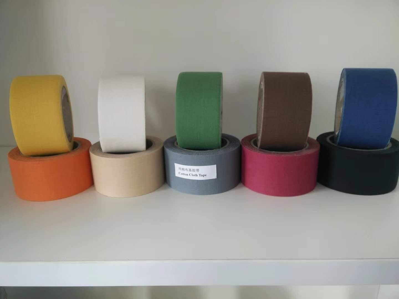 布基胶带厂家|布基胶带优质供应商|布基胶带厂家哪家好?