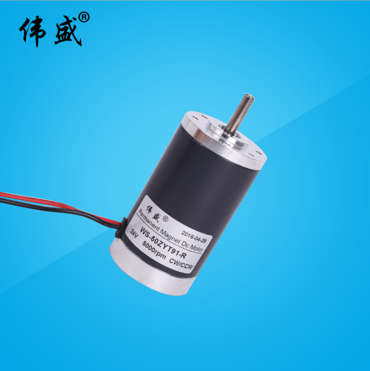 直流电机 直流微型电机 12V高速微型直流电机 24V永磁低噪音直流电机 低噪音直流电机供货商 微型直流电机价格