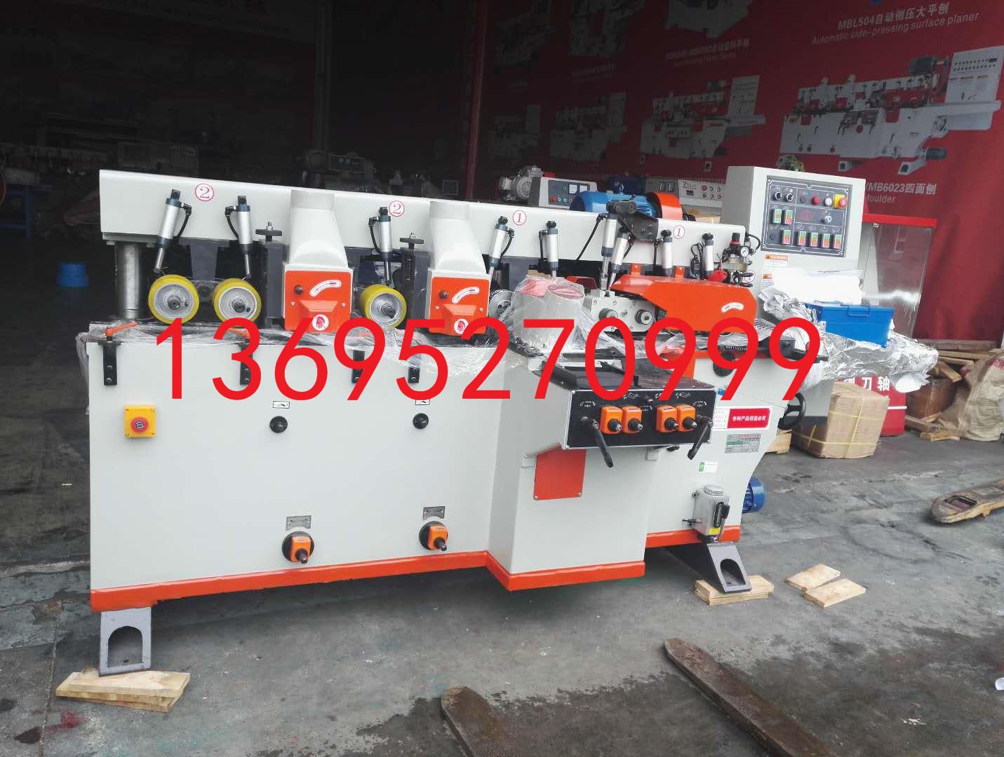 木工机械四面刨MB4015LK四轴四面刨简易四面刨 木工机械四面刨厂家