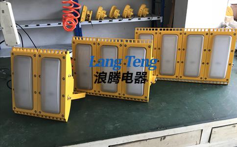 HRT93模组LED防爆灯100w 150w 200w