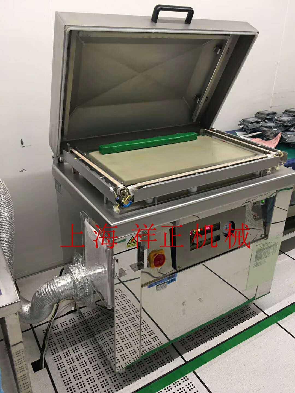 上海电子仪表真空包装机,昆山电阻真空封口机厂家 产量高 运行稳定 操作简单