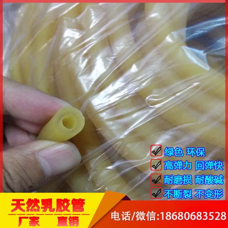 供应乳胶管5*10MM 耐酸碱 高弹力 耐磨损厂家