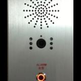 小区免提IP可视对讲,高清音质可视对讲系统