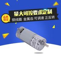37GB555R直流减速电机_微型齿轮慢速调速电机_37GB555R直流减速电机_12V24V正反转小马达 微型齿轮慢速