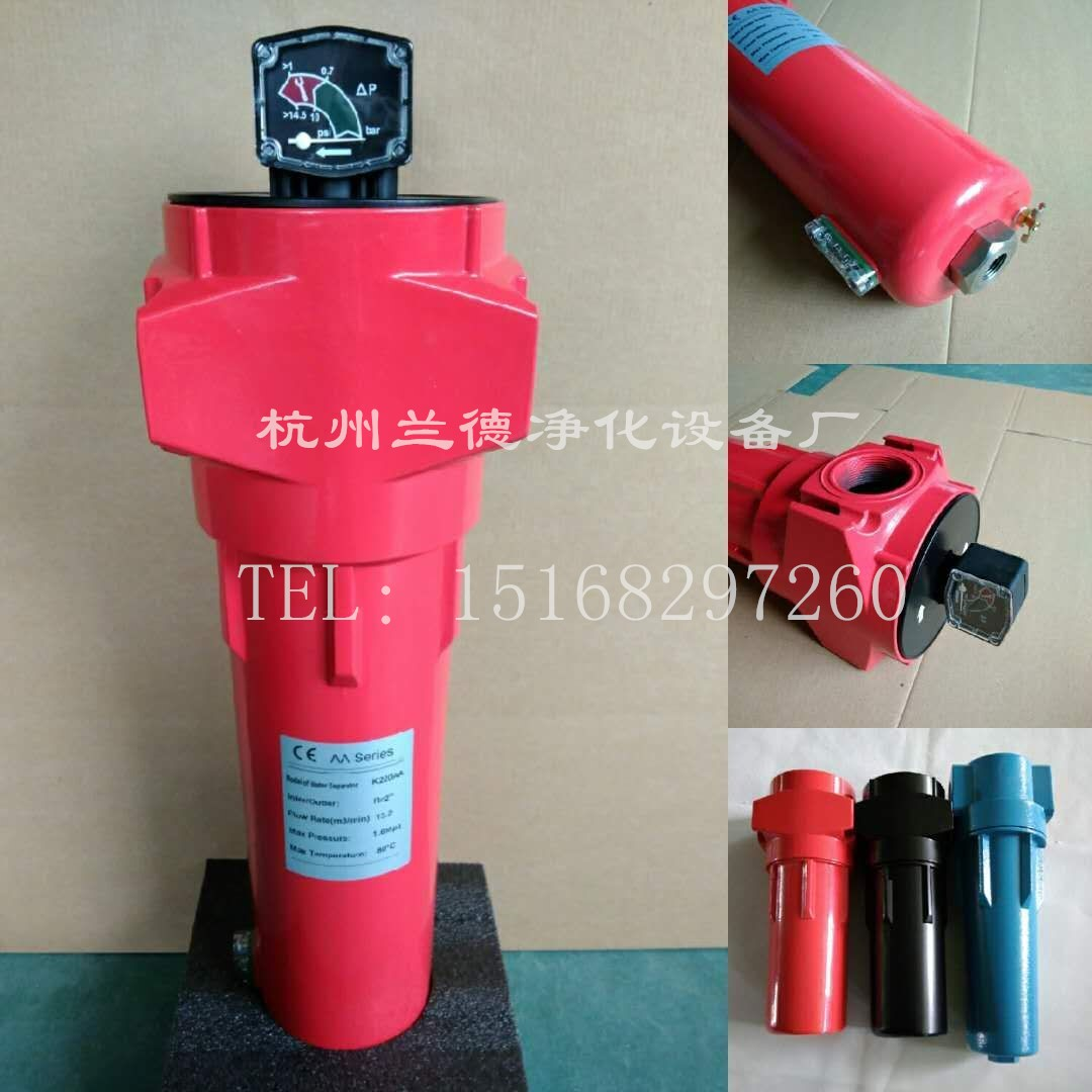 供应旋风式气水分离器WS250G WS250G汽水分离器