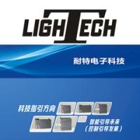 福州耐特PLC冷藏库系统装备CPU224继电器