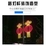 中山LED路灯杆造型灯供货商|中山LED路灯杆造型灯批发商|中山LED路灯杆造型灯价格