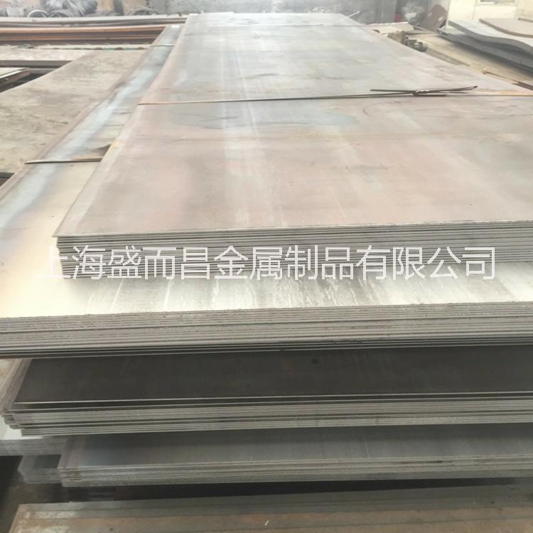 4CR13 4CR13高硬度热轧不锈钢板