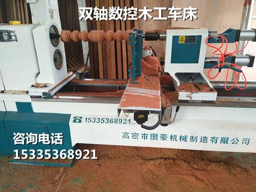 双轴数控木工车床厂家-双轴双刀数控木工车床厂家-双轴木工数控车床厂家