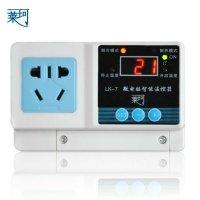 莱珂LK-7数码自动温控器插座 LK-7数码自动温控器开关插座LK-7数码温度控制器开关插座