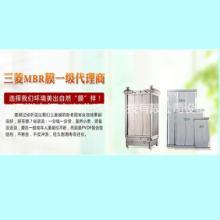 江西一级代理三菱MBR膜组件60E0025SA膜片、膜架、曝气装置图片