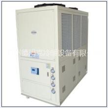 冷水机 工业冷水机 冷水机生产厂家 节能环保冷水机 德玛克冰水机生产厂家