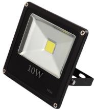正方集成LED投光灯厂家  150W集成LED投光灯报价 30W集成LED投光灯价格