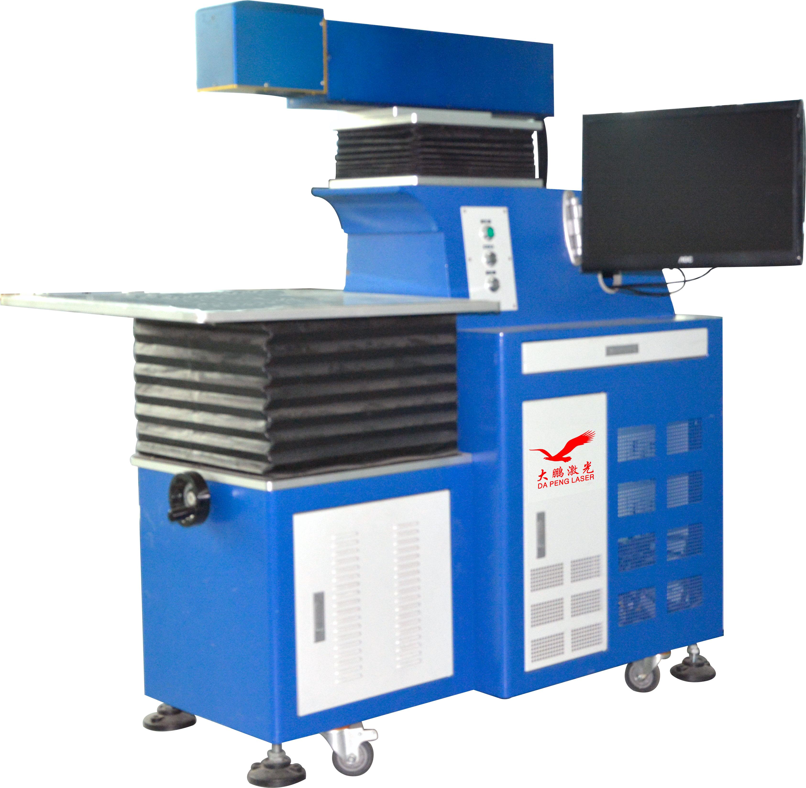 3D激光打标机价格  3D激光打标机供应商  3D激光打标机哪家好 3D激光打标机电话  四川3D激光打标机