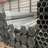 中山镀锌管报价 批发 材质Q235B 规格219*6 价格优惠