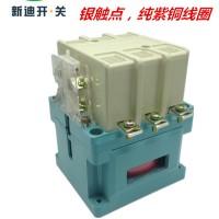 厂家供应大量优质纯银点CJ20-1000A大电流供应接触器节能线圈