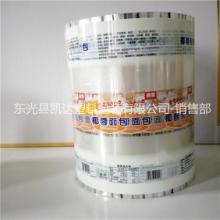 优质塑料包装袋厂家 面包蛋糕充气包装膜 面包充气包装膜定制 免费设计LOGO批发
