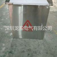 厂房改造配电箱 不锈钢材质 质量保证 深圳厂家专业生产电箱厂家