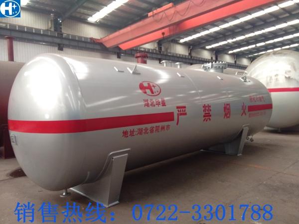 20m³液化气储罐参数