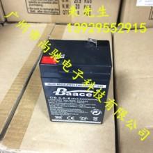 Baace蓄电池CB3.5-6 6V3.5A玩具车电子秤应急灯电池电瓶批发