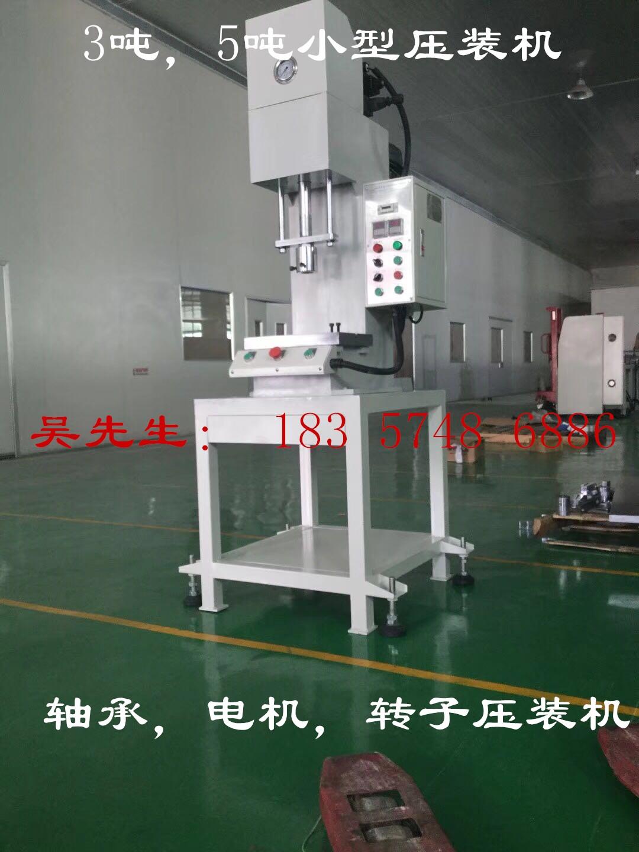 电子插线件压装机供应商,广州电子插线件压装机供应商,深圳电子插线件压装机供应商