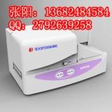 硕方标牌机电缆挂牌打印机SP350标签铭牌机