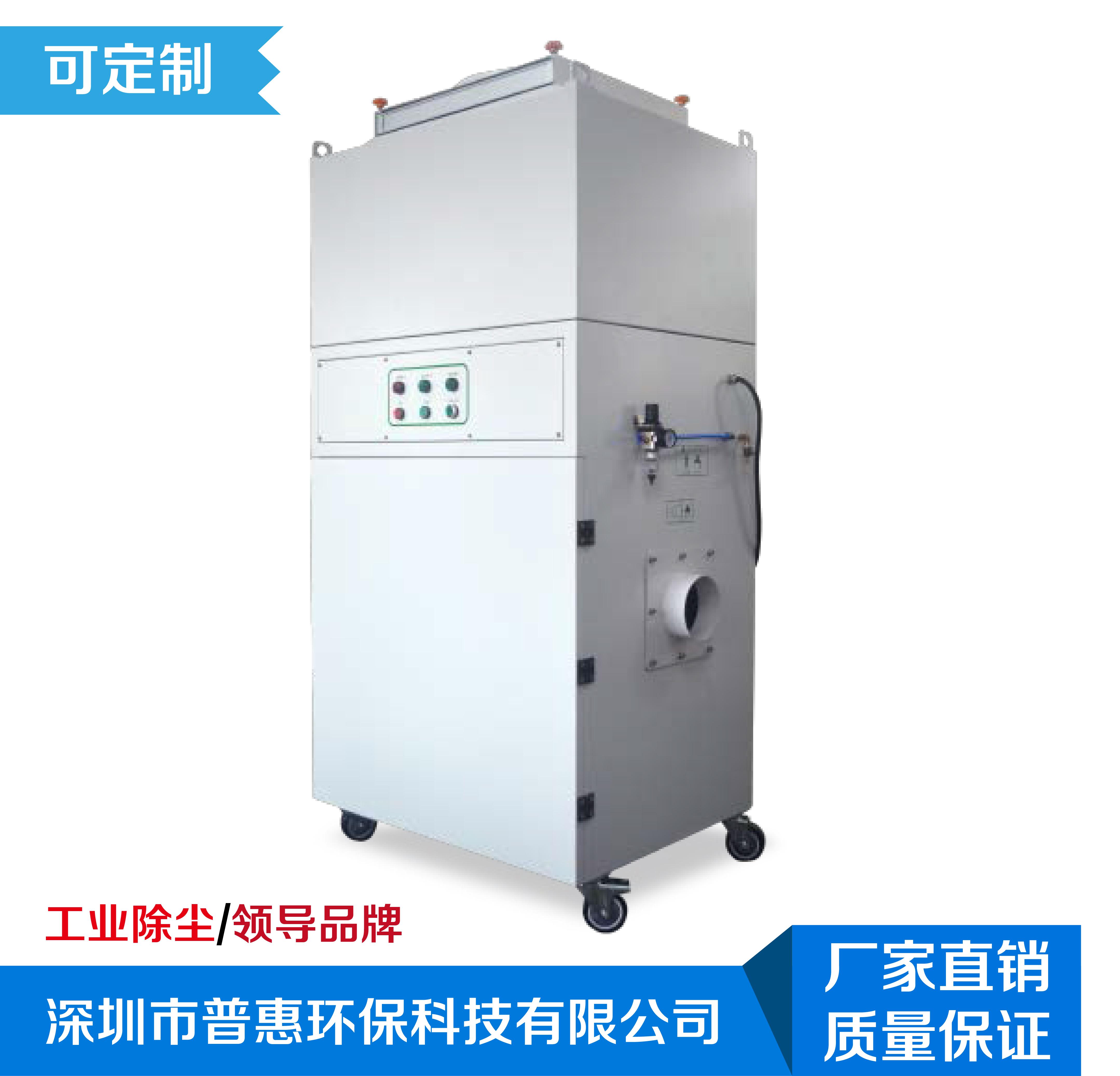 大功率工业吸尘器_工厂用吸尘器价格_工业吸尘器十大品牌-工业集尘器