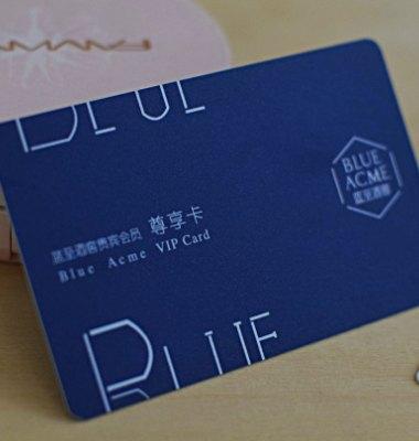 广州会员卡图片/广州会员卡样板图 (2)