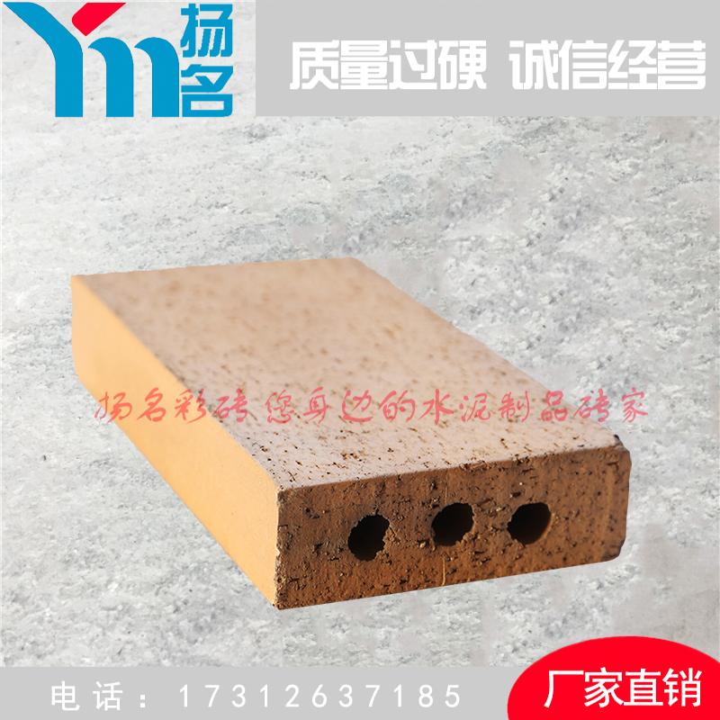 舒布洛克砖彩色广场颗粒透水镇江优质生产厂家透水砖