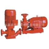 厂家供应 XBD-HY恒压切线消防泵 AB签 3CF认证