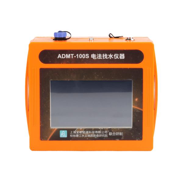 ADMT-100S手机找水仪,电法仪找水仪,找水仪器