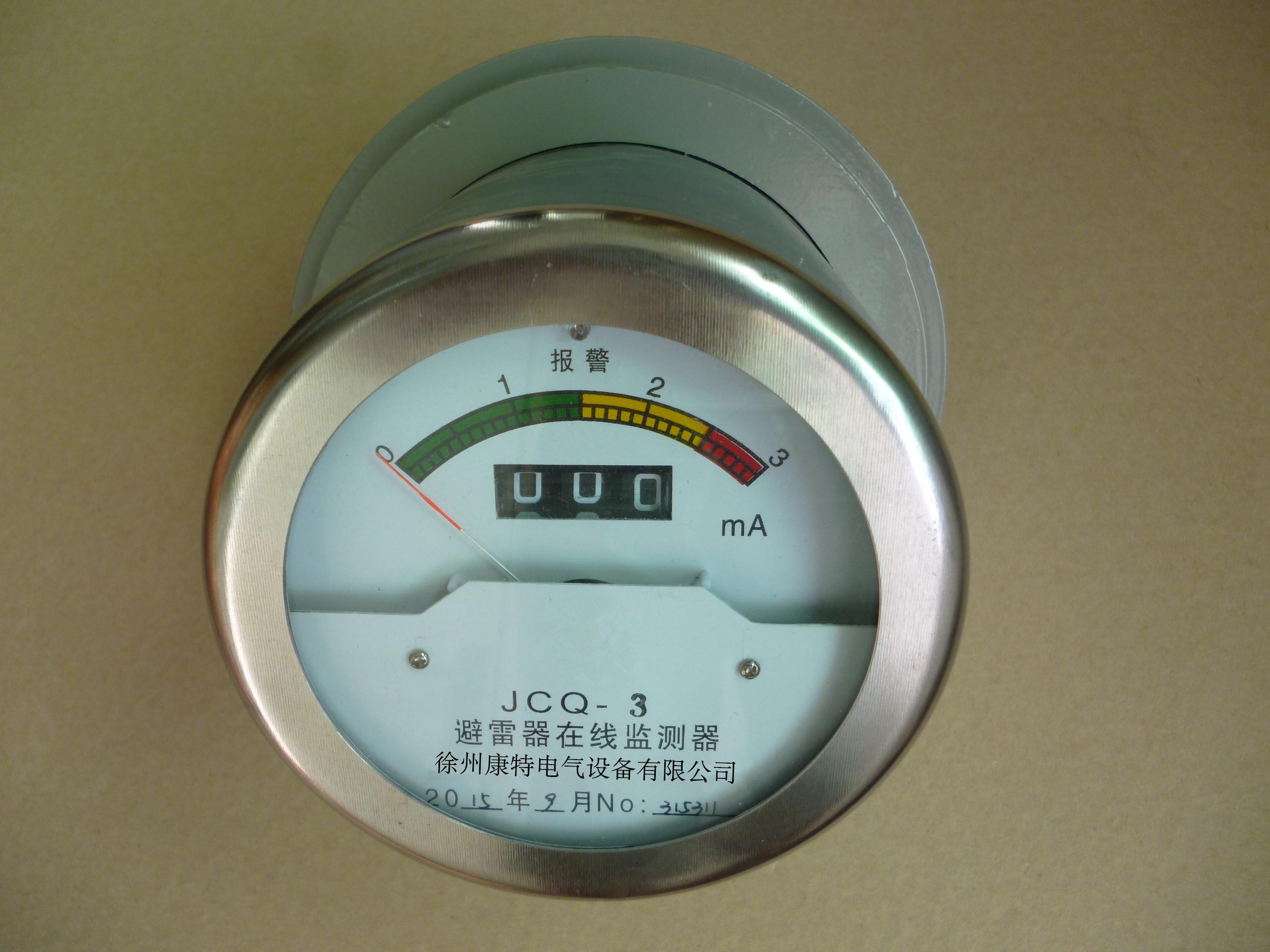 JCQ-3避雷器在线检测器 放电计数器 在线监测仪