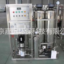 医疗器械厂GMP纯化水设备批发