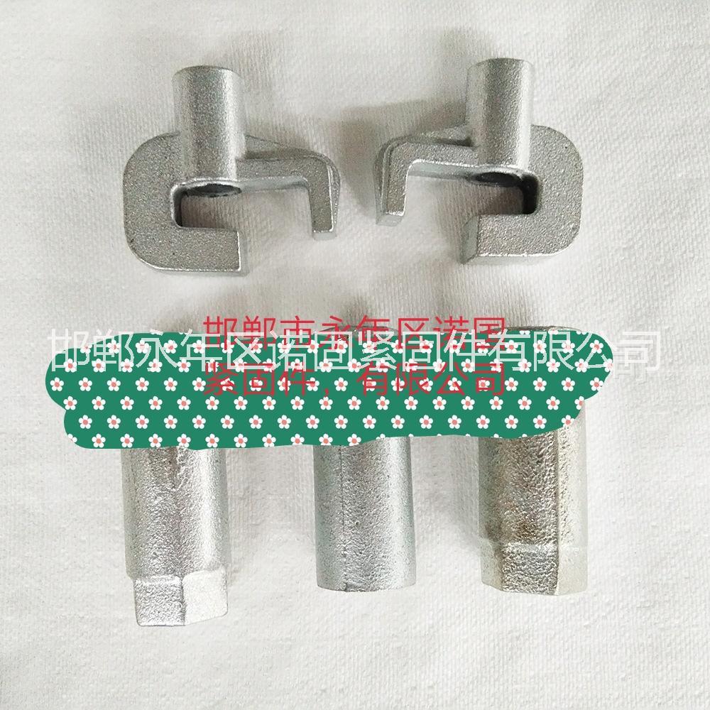 河北生产背楞卡头 山型母建筑配件母 扣件螺母