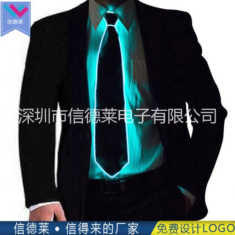 声控发光领带厂家 服装表演道具EL声控发光领带冷光线声控EL领带