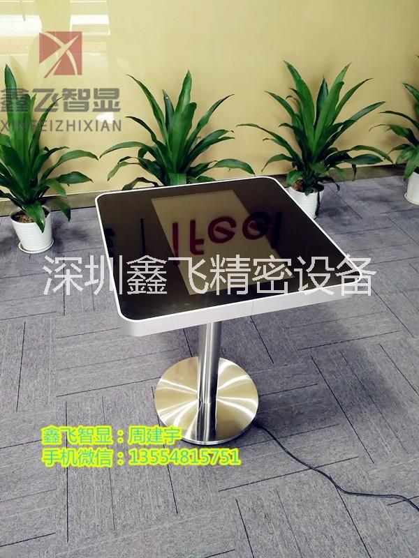 鑫飞智显32寸智能餐桌触摸查询互动餐桌高清超薄液晶显示屏