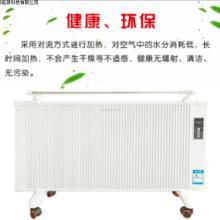 辽宁煤改电指定产品天肯远红外碳纤维电暖器图片