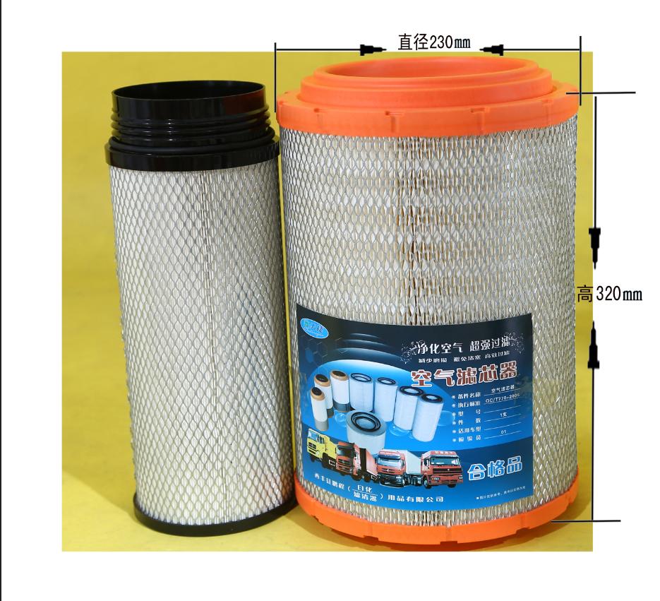 空气滤清器 滤清器 空气滤清器(KPU2332