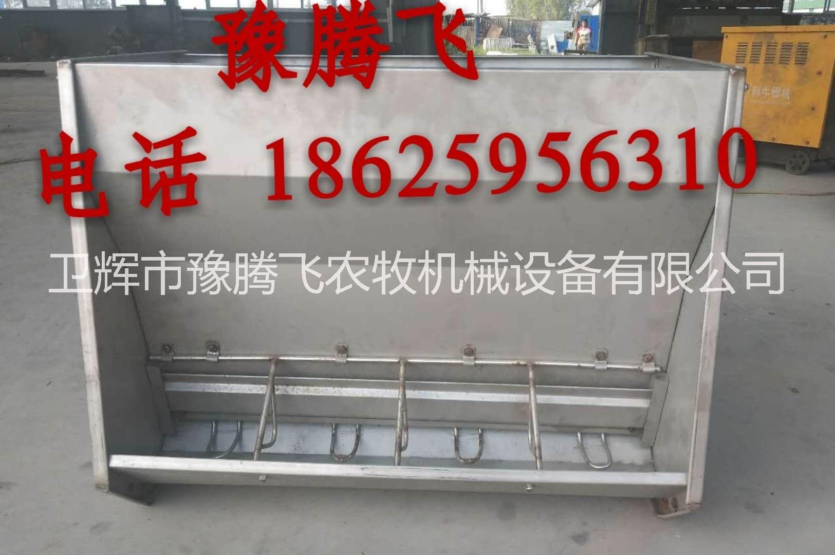 厂家直销不锈钢料槽 保育双面料槽