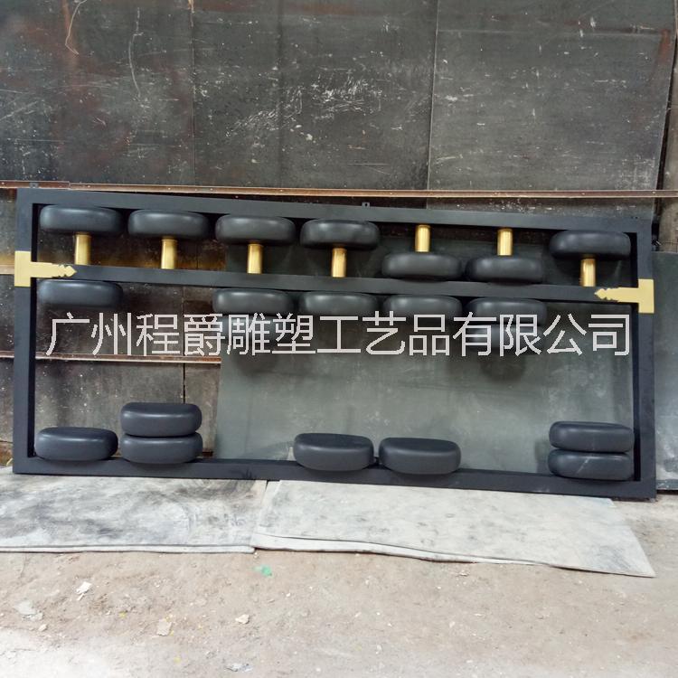 广州雕塑厂家专业定做玻璃钢仿真算盘雕塑 校园文化广场雕塑 廉洁主题展厅装饰品